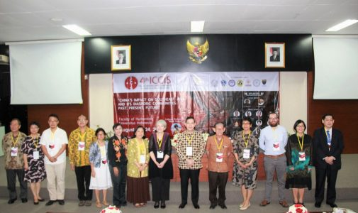 THE 4TH INTERNATIONAL CONFERENCE ON CHINESE-INDONESIAN STUDIES (ICCIS)